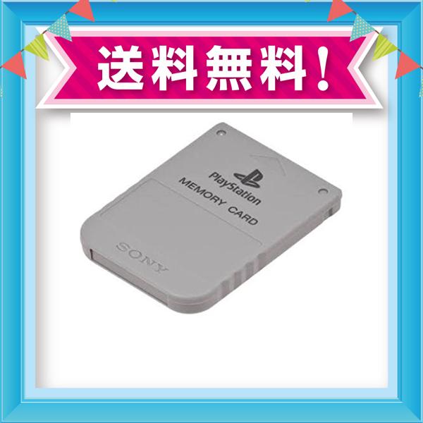 メモリーカード プレイステーション用 PS